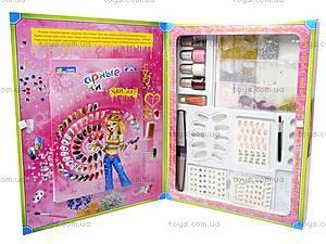 Набор для дизайна ногтей «Шикарные ноготки», 12100018р, магазин игрушек