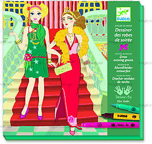Набор для дизайна одежды «Вечерний выход», DJ08732