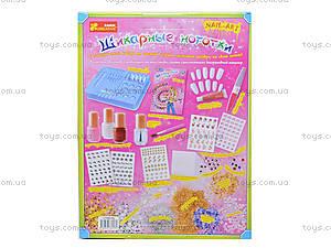 Набор для дизайна ногтей «Шикарные ногтики», 5603, отзывы