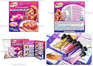 Набор для дизайна ногтей «Стелла», 12159046Р