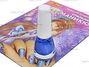 Набор для дизайна ногтей «Винкс. Блум», 9840, купить