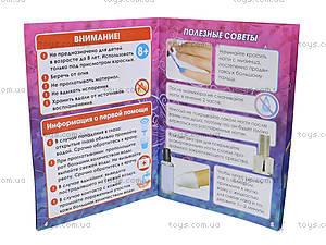 Набор для дизайна ногтей «Винкс. Блум», 9840, фото