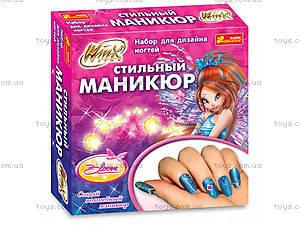 Набор для дизайна ногтей  «Винкс. Блум», 12159047Р