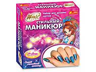 Набор для дизайна ногтей  «Винкс. Блум», 12159047Р, купить