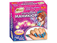 Набор для дизайна ногтей  «Винкс. Блум», 12159047Р, фото