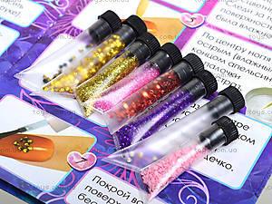 Набор для дизайна ногтей «Винкс. Стелла», 9841, купить