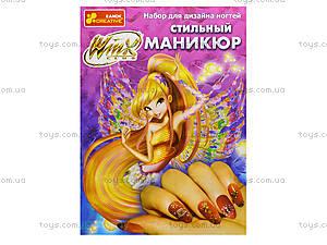 Набор для дизайна ногтей «Винкс. Стелла», 9841, цена
