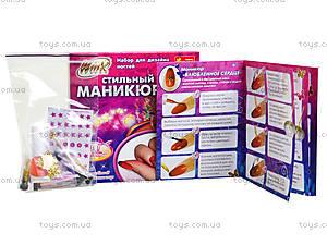 Набор для дизайна ногтей «Винкс. Стелла», 9841, детские игрушки
