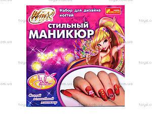 Набор для дизайна ногтей «Винкс. Стелла», 9841, магазин игрушек