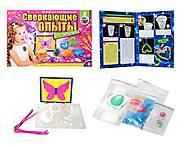 Набор для экспериментов «Блестящие опыты для девочек», 9789, отзывы