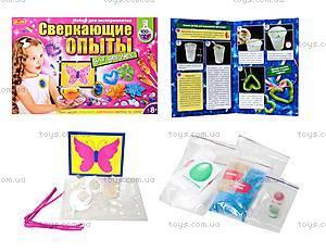 Набор для экспериментов «Блестящие опыты для девочек», 9789