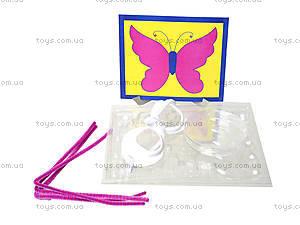 Набор для экспериментов «Блестящие опыты для девочек», 9789, игрушки