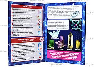 Набор для экспериментов «Блестящие опыты для девочек», 9789, магазин игрушек