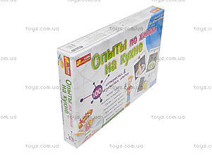 Набор для экспериментов «Опыты по химии на кухне», 0330, toys