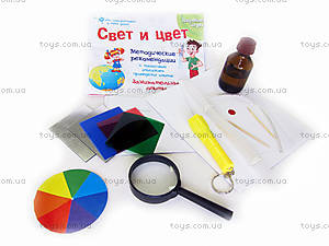 Набор для экспериментов «Свет и цвет», 0322, цена