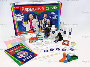 Набор для экспериментов «Взрывные опыты», 0391, игрушки