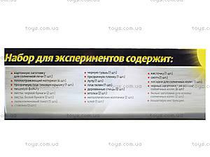 Набор для экспериментов «Интересные опыты с солнечной энергией», 0392, купить