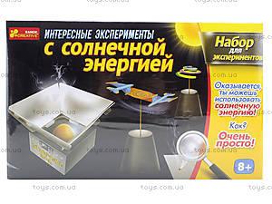 Набор для экспериментов «Интересные опыты с солнечной энергией», 0392, отзывы