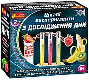 Набор для экспериментов «Исследование ДНК» украинский язык, 12114095У