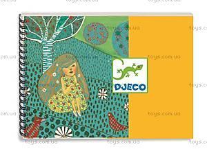 Набор для гравюры «Ундина», DJ09722, купить