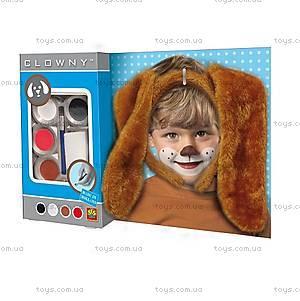 Набор для грима «Забавный щенок», 09621S
