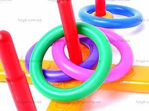 Набор для игры «Кольцеброс», , детские игрушки