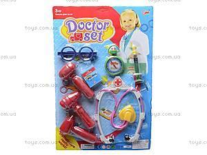 Набор для игры в доктора детский, 2251
