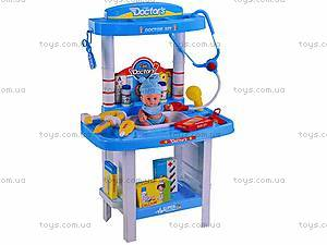 Набор для игры в доктора, детский, 8330A