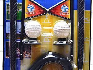 Набор для игры в гольф, 1368-2, цена