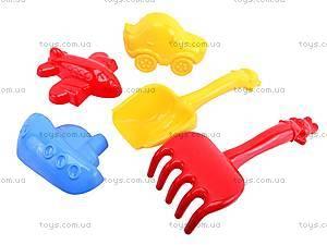Набор для игры в песочнице «Колокольчик №4», 1005cp0070704062, игрушки