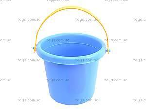 Набор для игры в песочнице «Василёк №1», 0817cp0070201052, детские игрушки