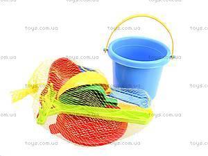 Набор для игры в песочнице «Василёк №1», 0817cp0070201052, магазин игрушек