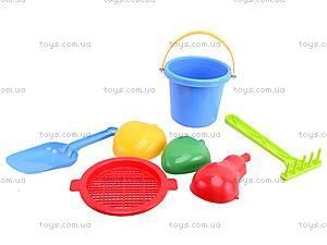 Набор для игры в песочнице «Василёк №1», 0817cp0070201052, toys.com.ua