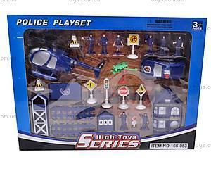 Набор для игры в полицию, 166-053, игрушки