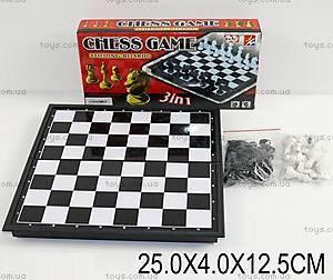 Набор для игры в шахматы 3в1, JH618-15