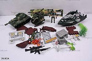 Набор для игры «Военная техника», 839-205