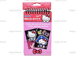 Набор для изготовления открыток Hello Kitty, HK14-219K