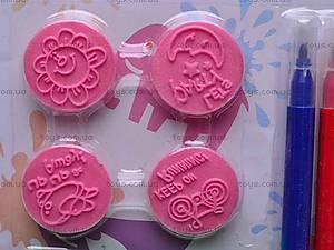 Набор для изготовления печатей, ST-555, детские игрушки
