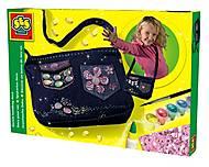 Набор для изготовления сумочки «Модный тренд», 14868S, доставка
