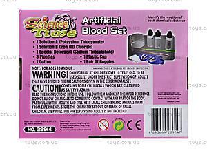 Набор для химических опытов «Изготовление крови», 28914-EC, цена