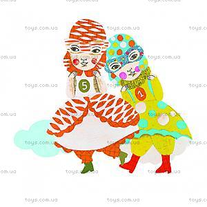 Набор для киригами «Девочки с парашютом», DJ08771, отзывы