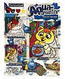 """Набор для креативного творчества """"Aqua painter"""", AQP-01-08, фото"""
