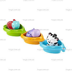 Набор для купания «Друзья в лодочках», CDC04, купить