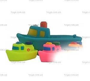 Набор для купания «Кораблики», 287SM