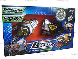 Набор для лазерного боя «Крокодил», S86841, купить