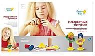 Набор для лепки детский «Невероятные прически», TA1025V, фото