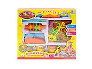 Набор для лепки из пластилина Lovely animals, 9251, купить