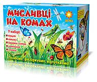Набор для любителей природы «Охотники на насекомых», 103203, фото