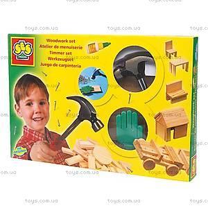 Набор для мальчика «Маленький мастер», 0943S