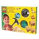 Набор для мальчика «Маленький мастер», 0943S, купить